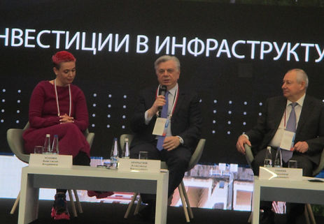 МСП Саммит Мурычев 16.03.2021.JPG