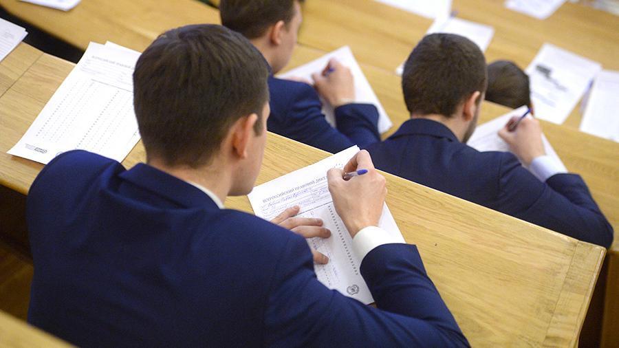 МСП Диктант РИА Новости.jpg