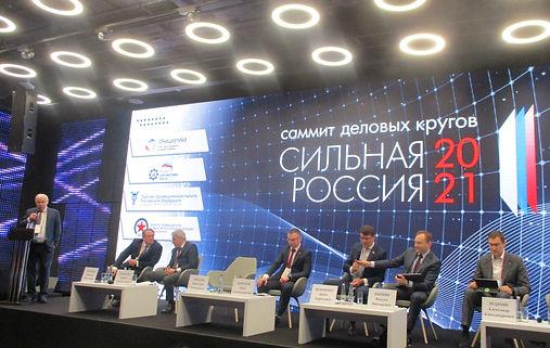 МСП Саммит Аксаков Кравчченко 16.03.2021