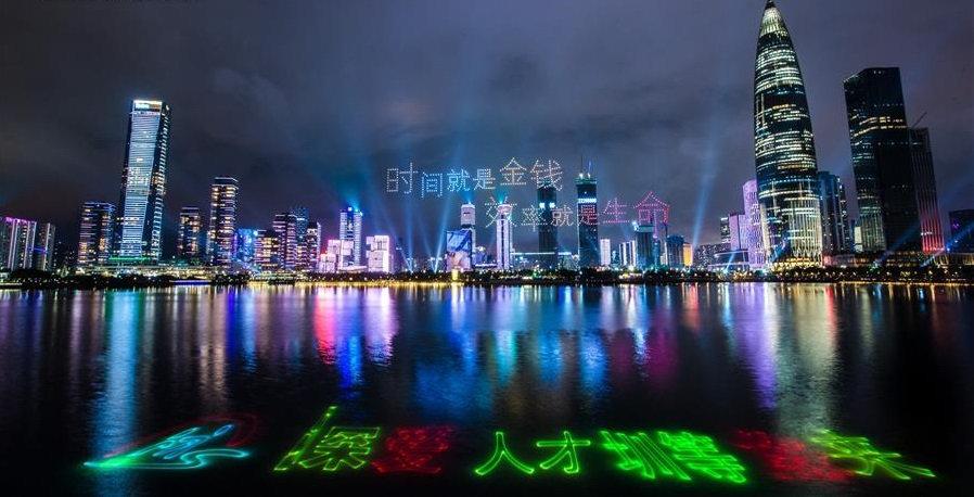Китай Шэньжэнь 27.08.2020.jpg