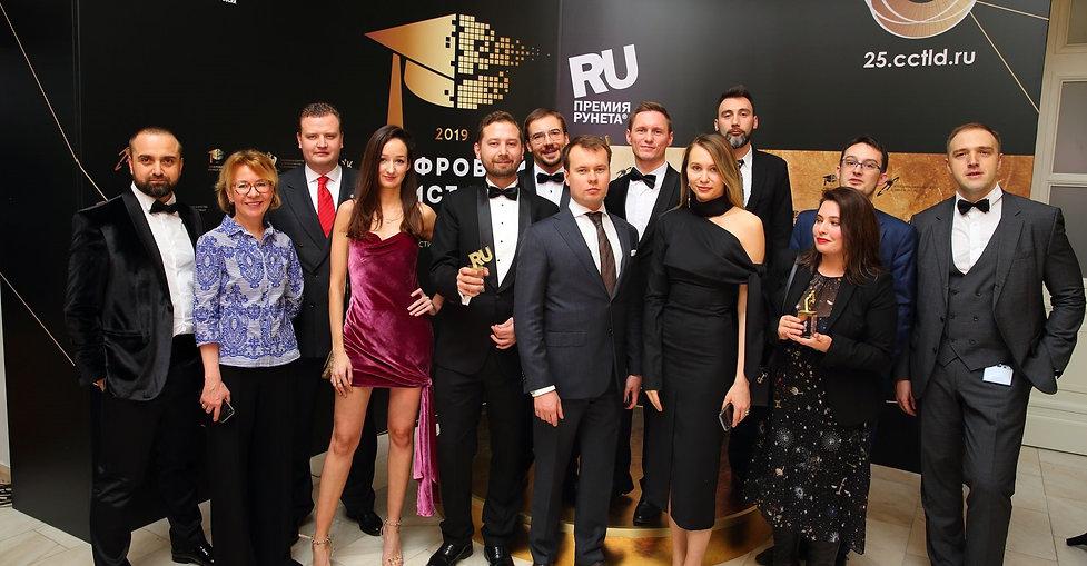Юристы Премия  13.12.2019.jpg