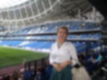 МСП Арена Дама 27.05.2019.JPG