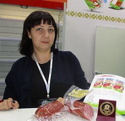 Продэкспо Ржевская фабрика 14.02.2020.JP