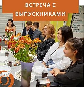 КЭСИ Выпускники 18.04.2021.jpg