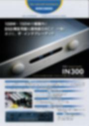 MX-2650FN_20180228_205420_0001.jpg