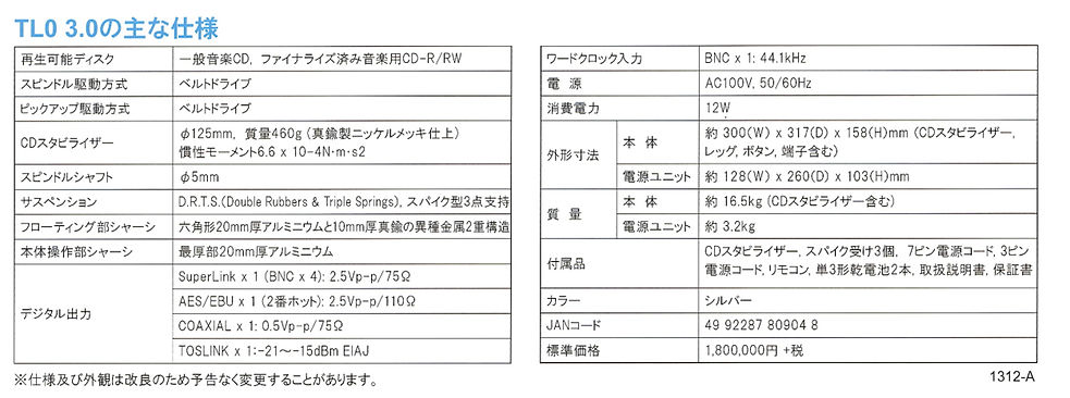 EPSON019_000045_00001.jpg