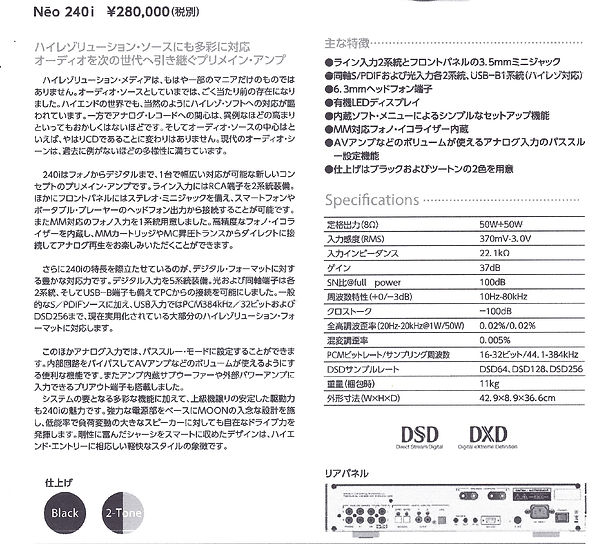 EPSON020_edited.jpg