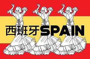 Spain_Thmbnl.jpg