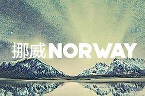 norway_Thmbnl.jpg