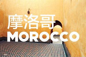 Morocco_yellow.jpg