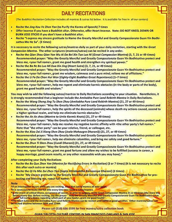 Daily recitation-s.jpg