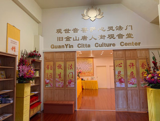 SF Chinatown Branch Grand Opening Ceremony and Free Veggie & Video Sharing Event at Chinatown Re