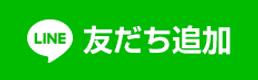 エステ赤坂.png