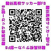 ryukokusoccerFB.jpg