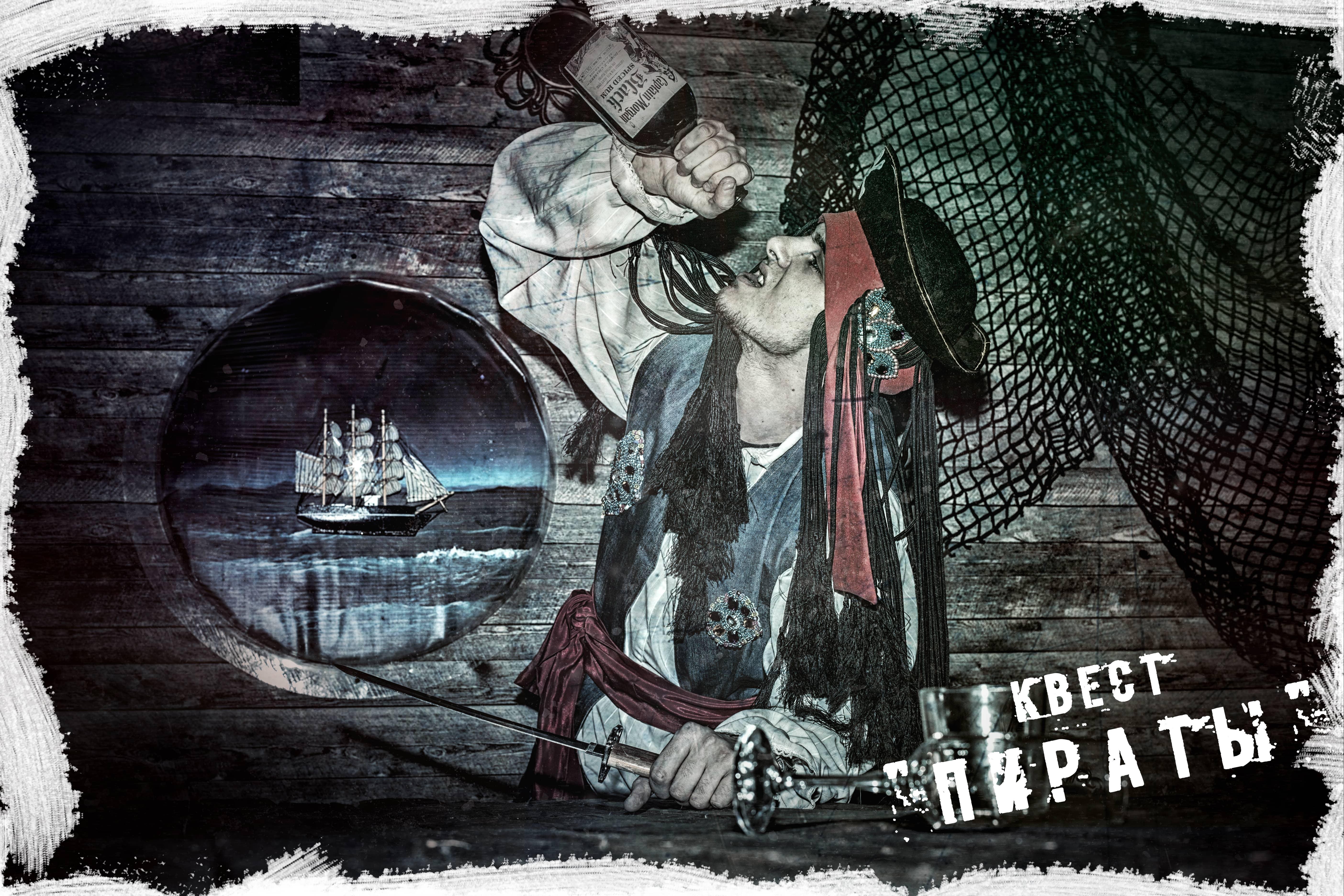 Квест Иркутск Пираты (3)