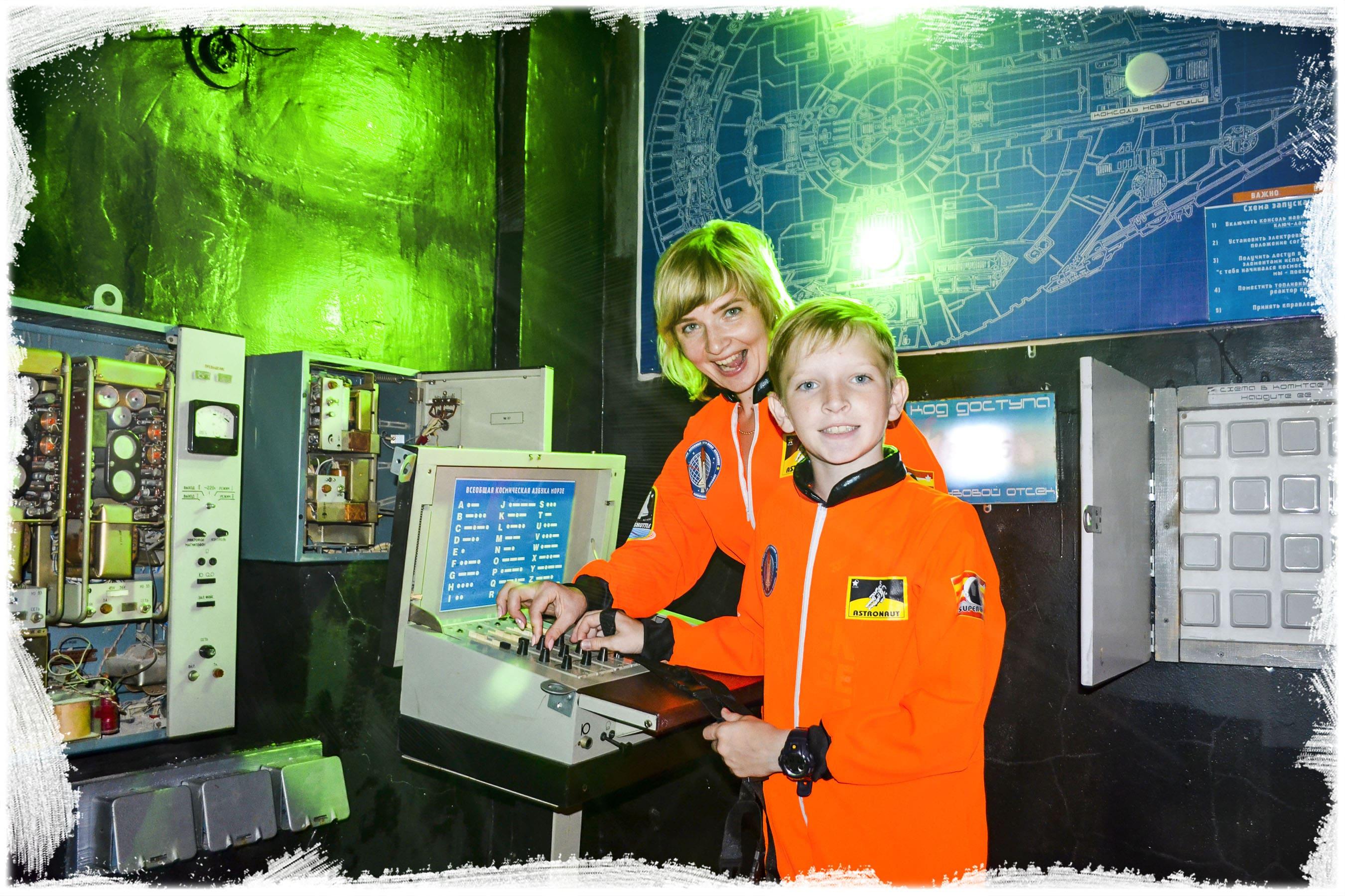 Квест космический корабль Ангарск (1)