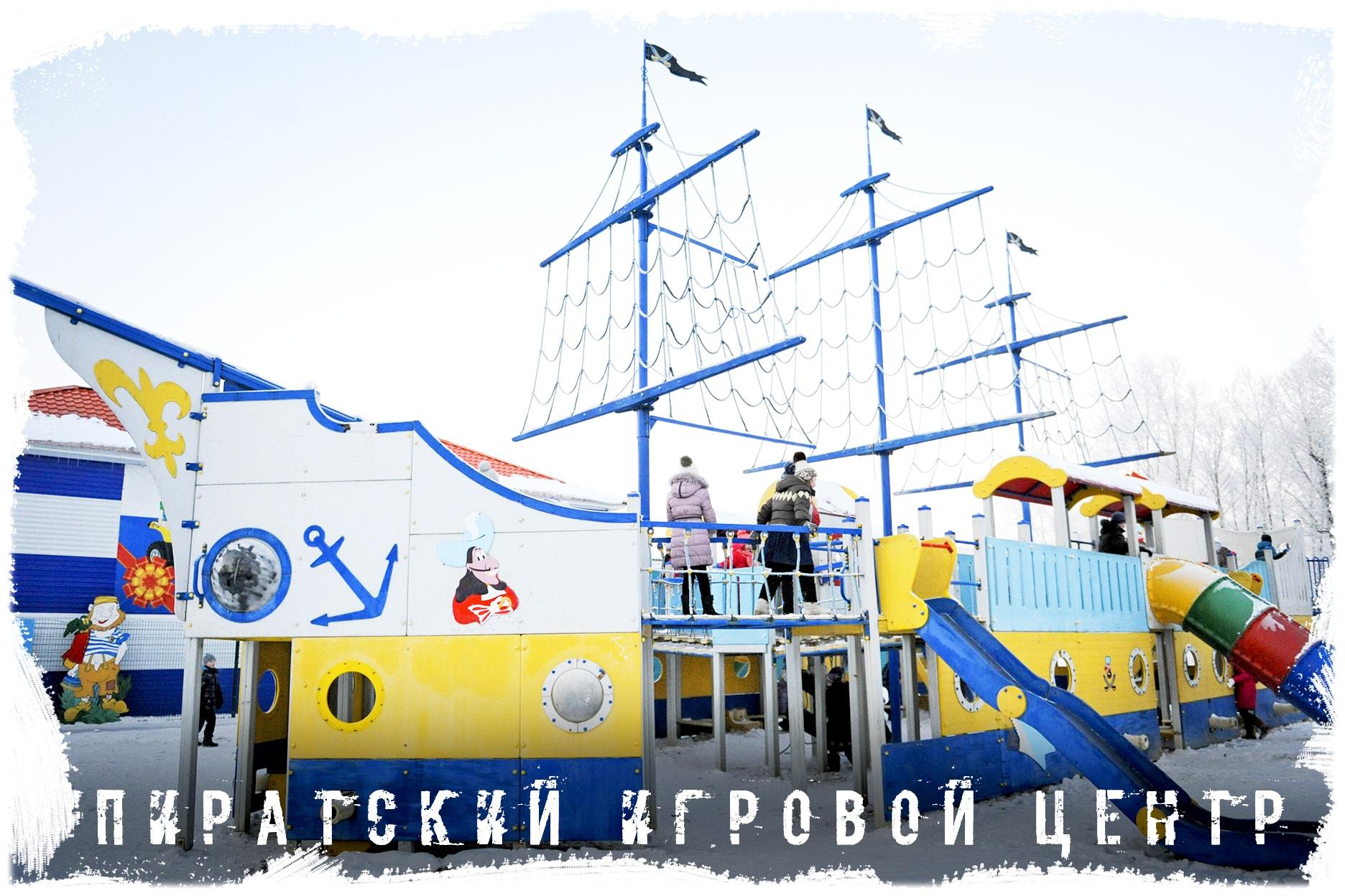Квест иркутск-2 (1)