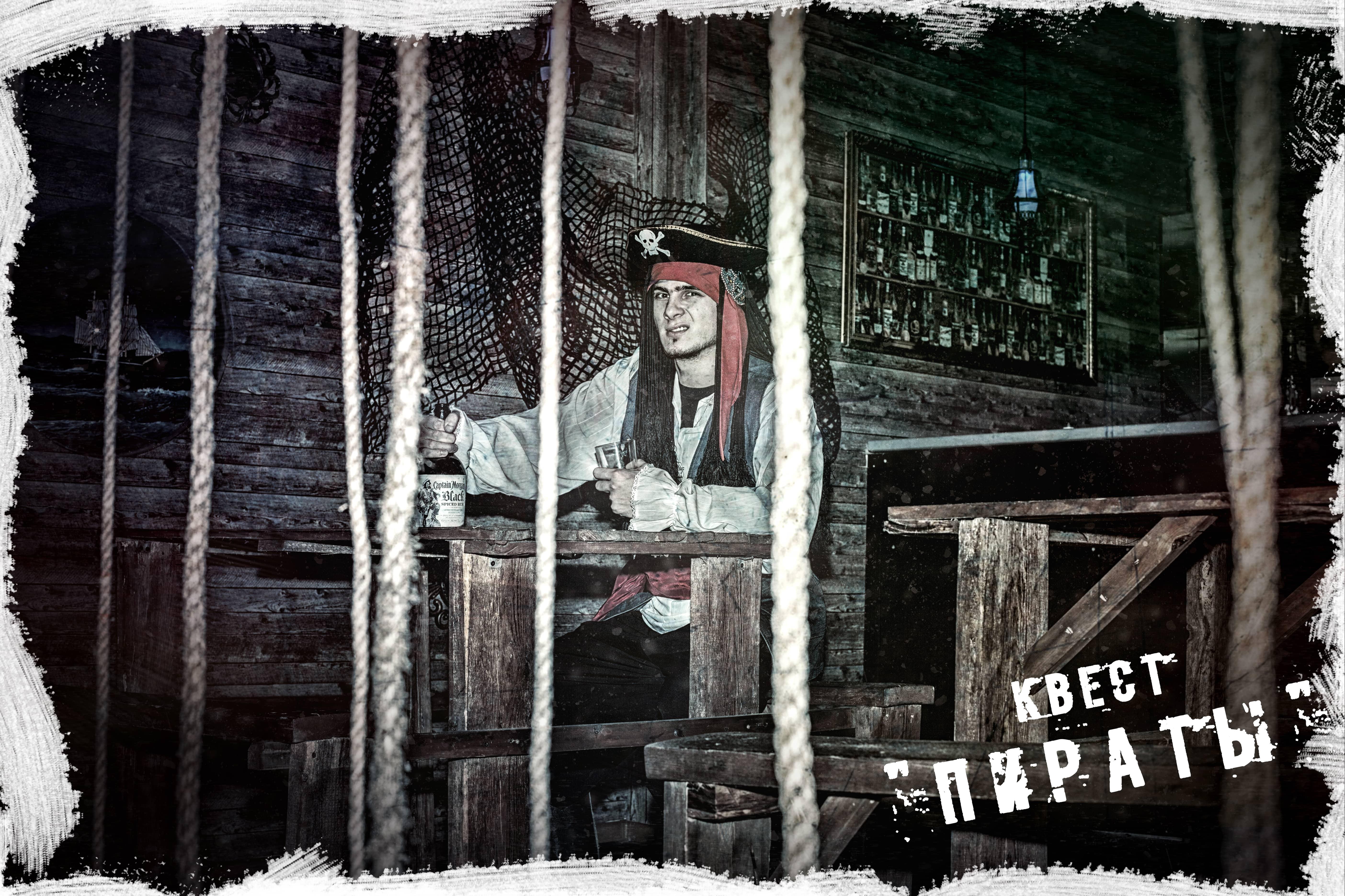 Квест Иркутск Пираты (9)