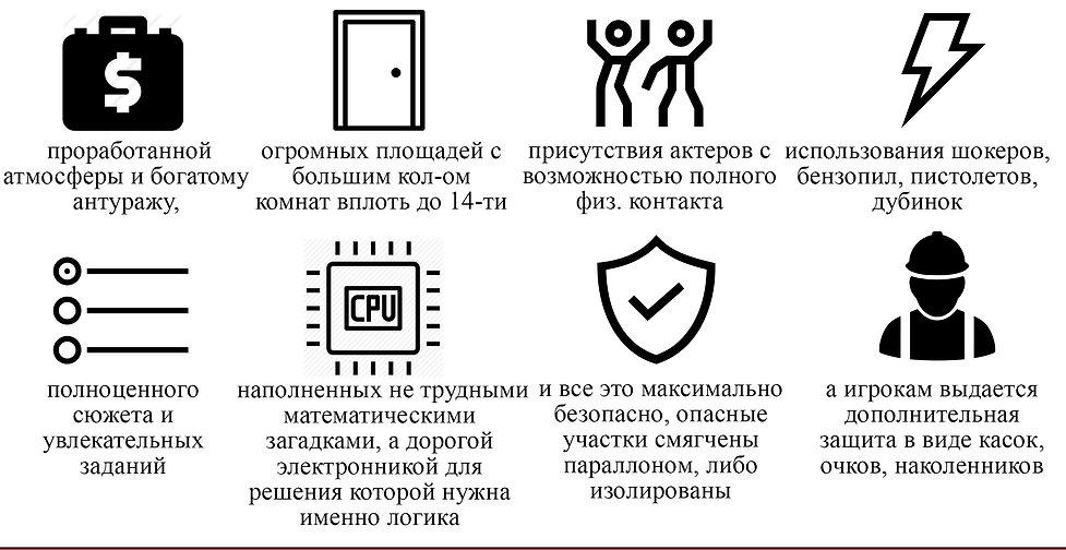 Хорроры.jpg