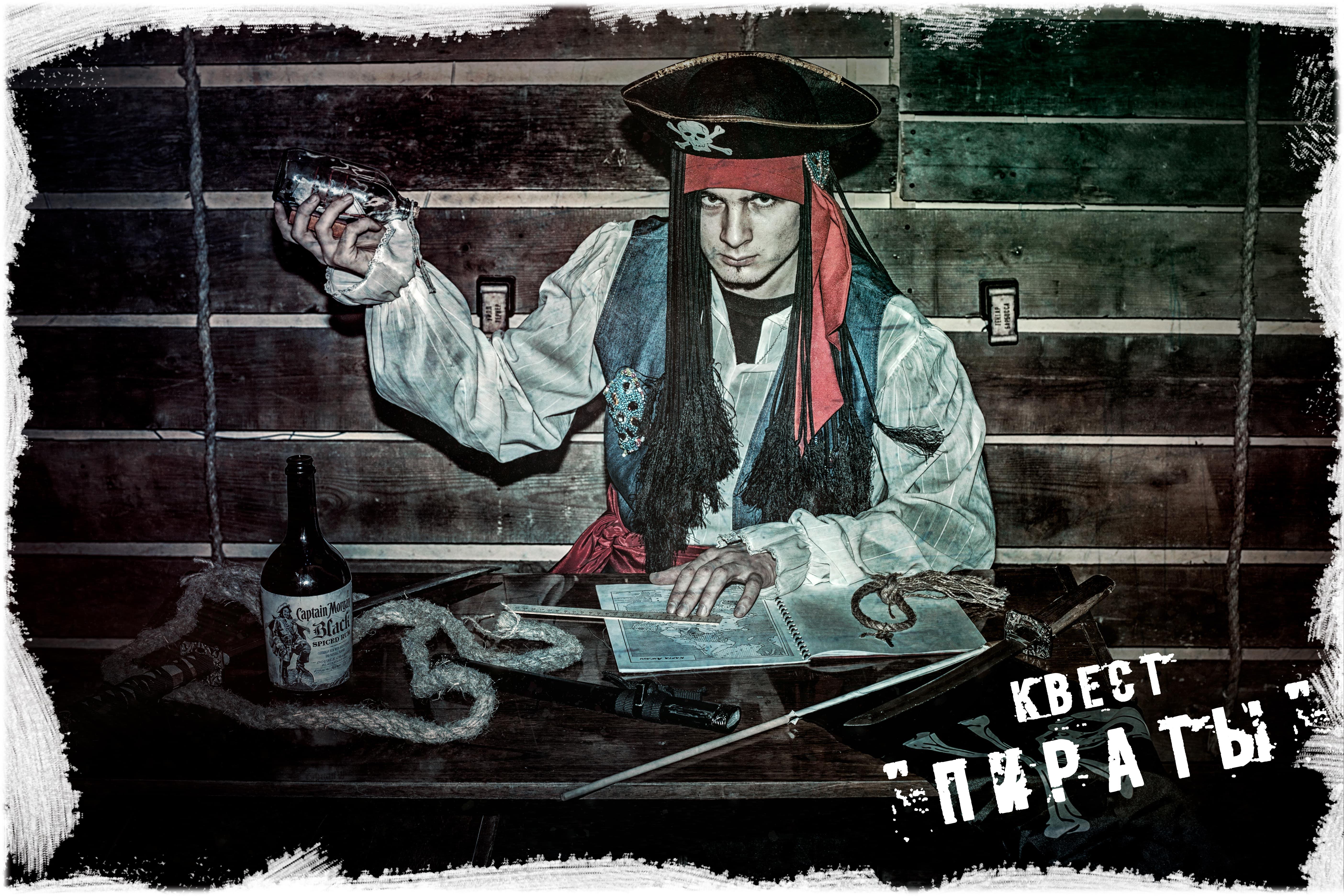 Квест Иркутск Пираты