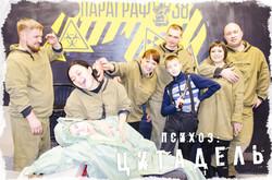 Квест Иркутск Цитадель (6)