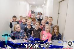 Квест Чужой Ангарск, Восточная, 10а