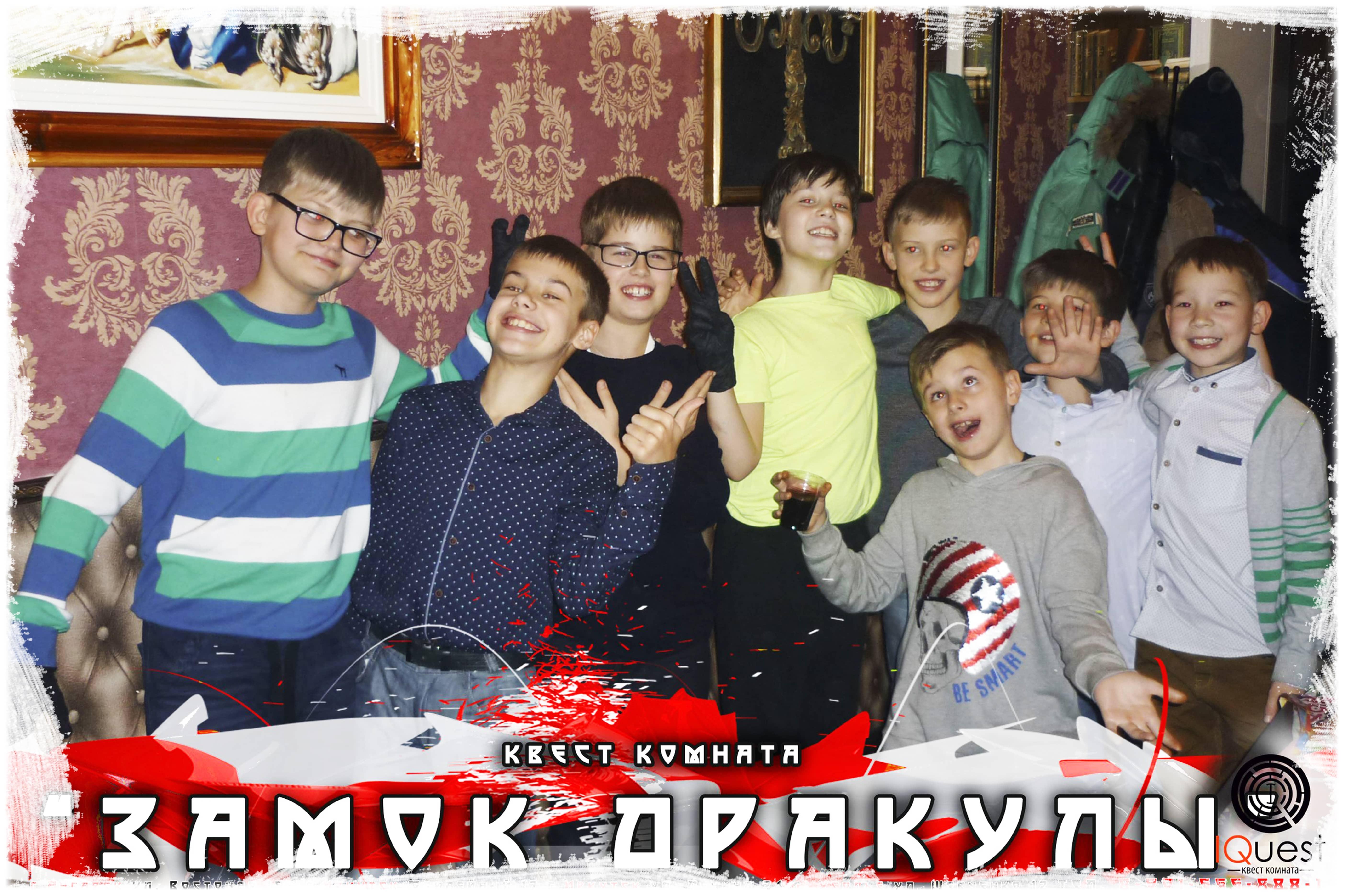 Квест иркутск замок дракулы
