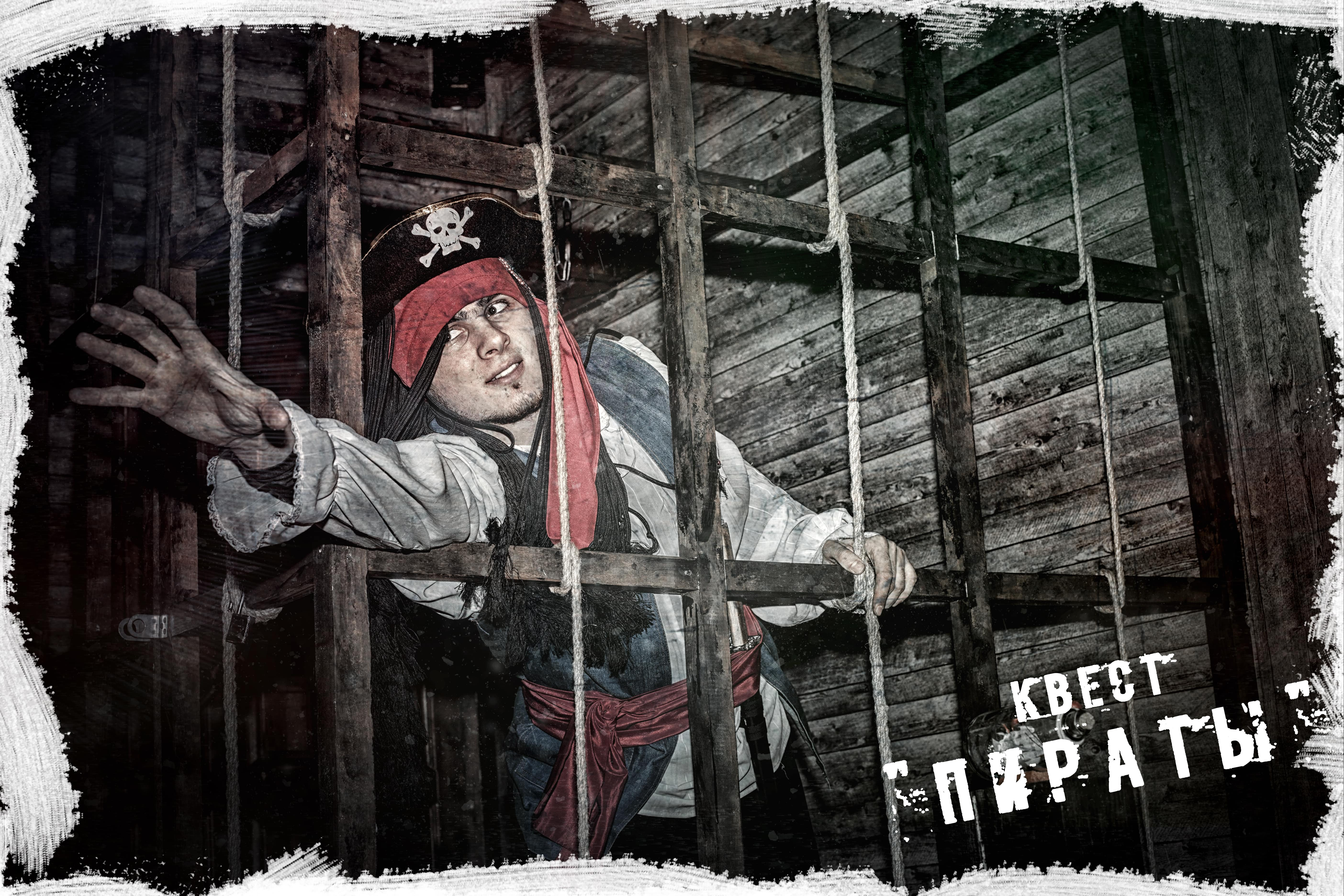Квест Иркутск Пираты (19)