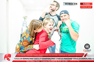 куда сходить иркутск