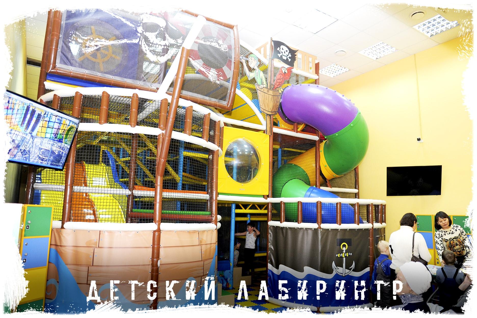 Квест иркутск-2