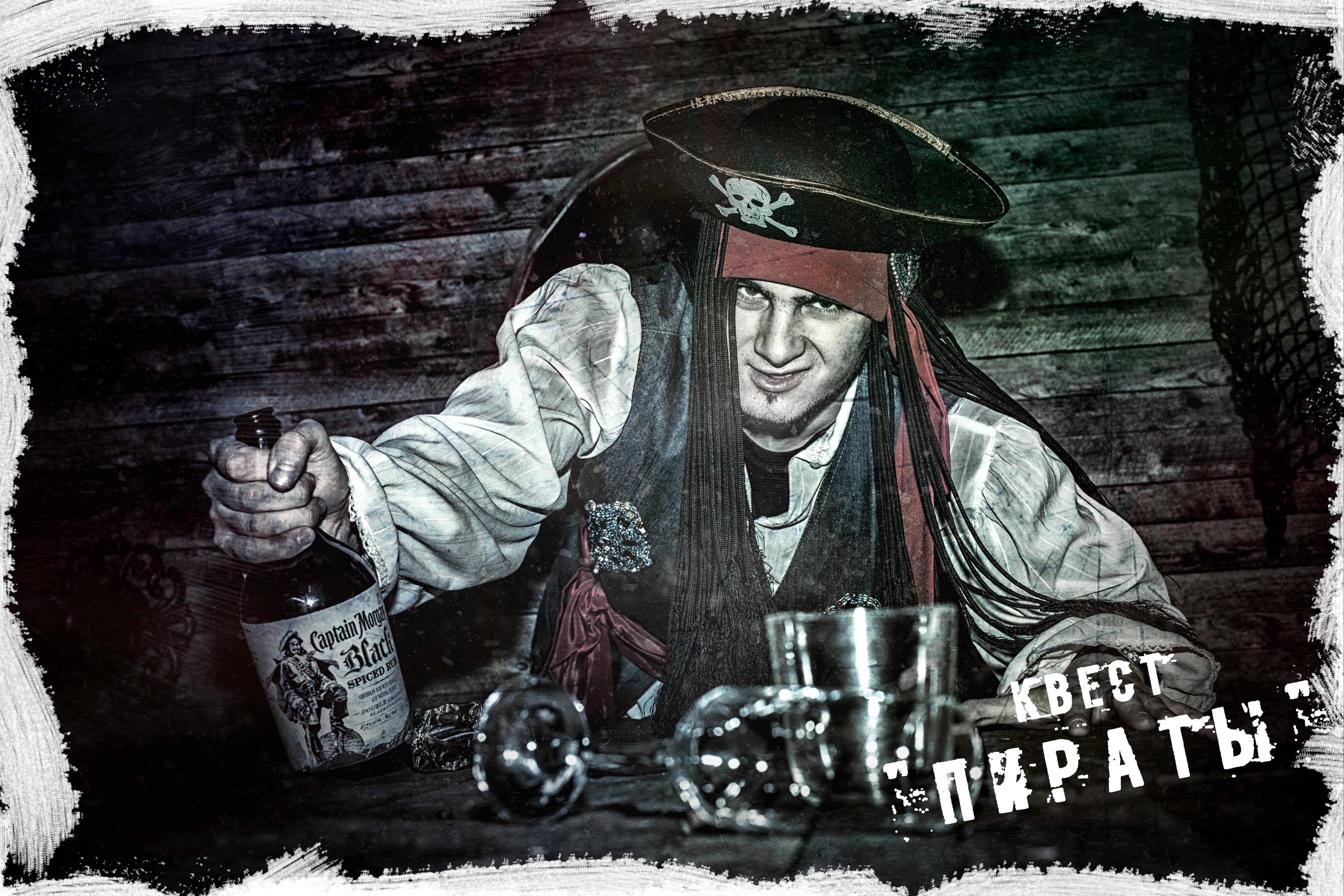 Квест Иркутск Пираты (2)