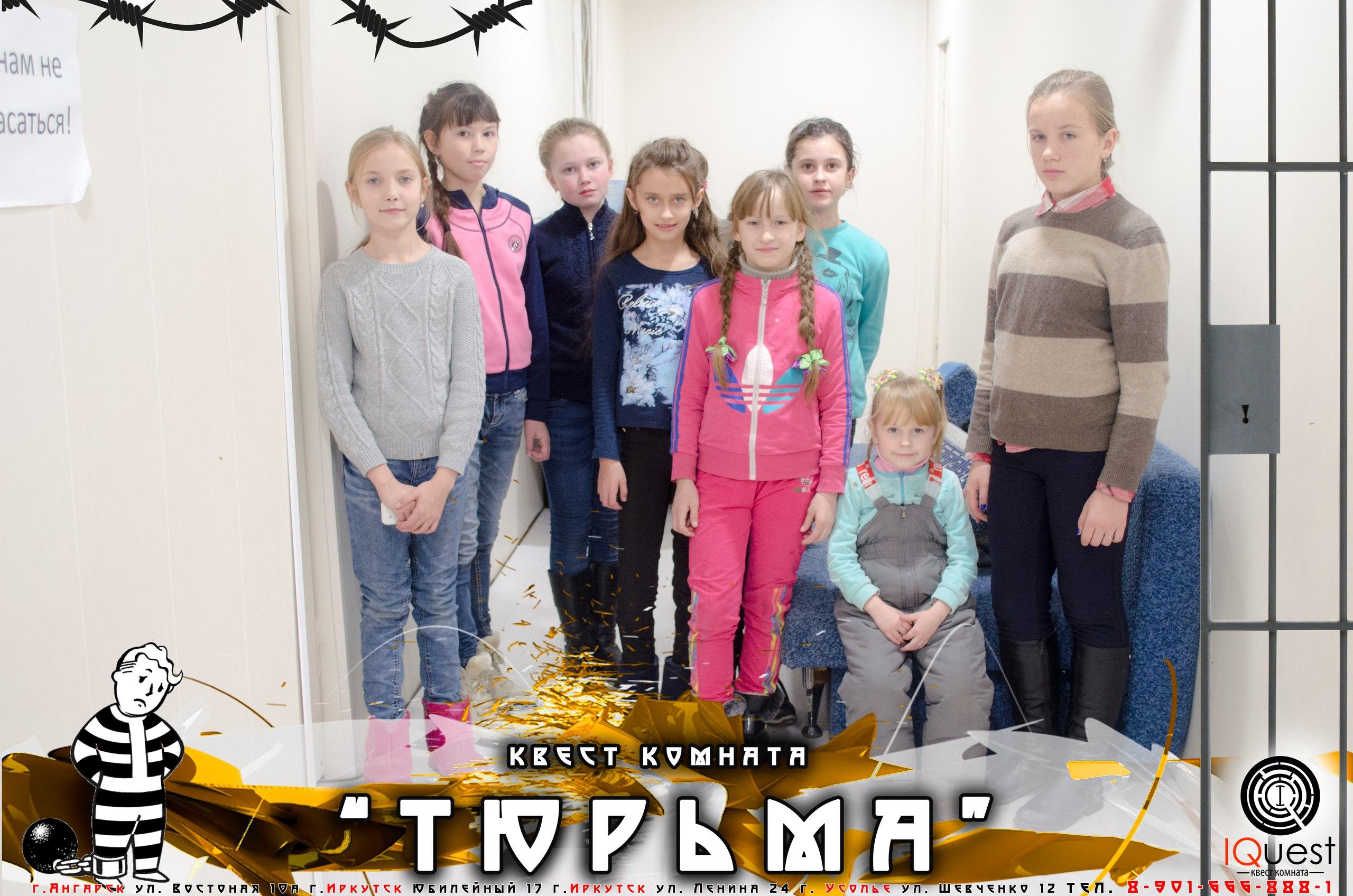 Квест Тюрьма Ангарск, Восточная, 10а