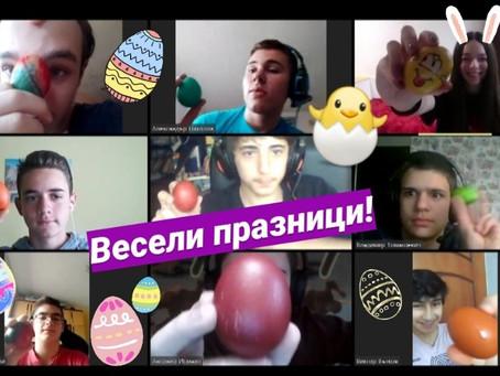 """""""Vendom Genesis"""" празнува виртуално Великден."""