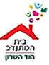 לוגו - בית המתנדב.png