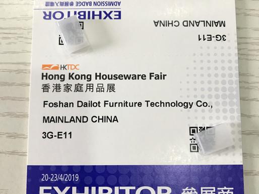 HongKong Houseware Fair 2019