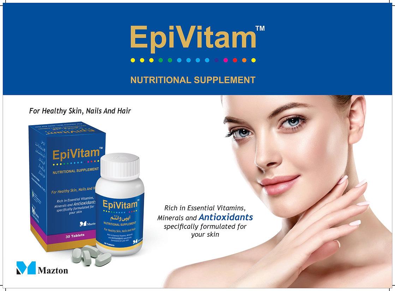Epivitam Multivitam for skin hair and