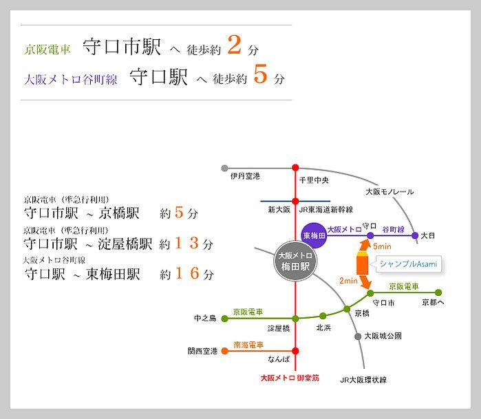 181107chizu1.jpg