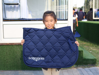 Longines FEI World Cup China League Final Part III: Around Chaoyang Park
