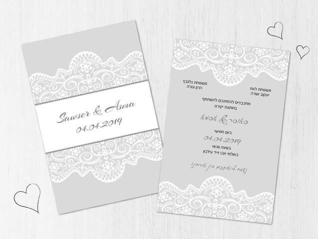 הזמנה לחתונה תחרה