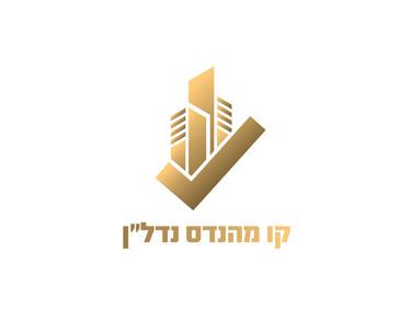 """לוגו נדל""""ן"""