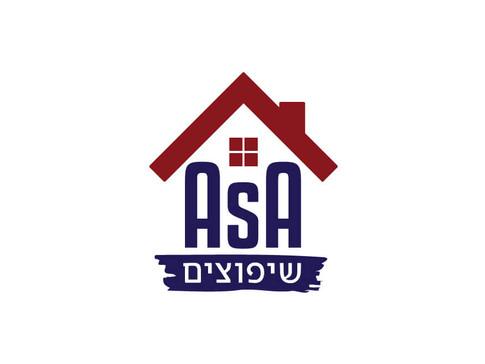 עיצוב לוגו לשיפוצניק
