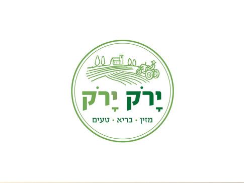עיצוב לוגו אריזות