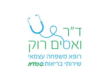 עיצוב לוגו לרופא