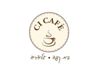 יצירת לוגו לבית קפה
