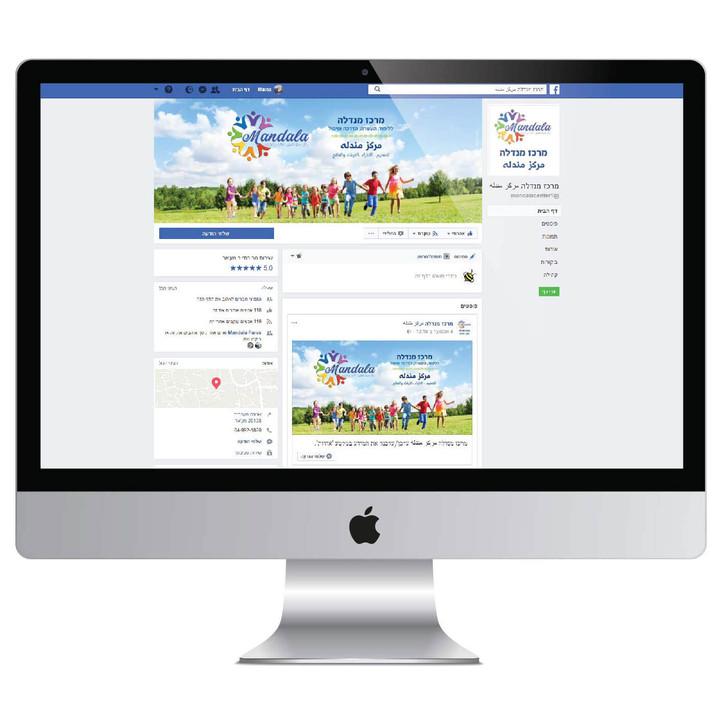 פתיחת דף פייסבוק עסקי