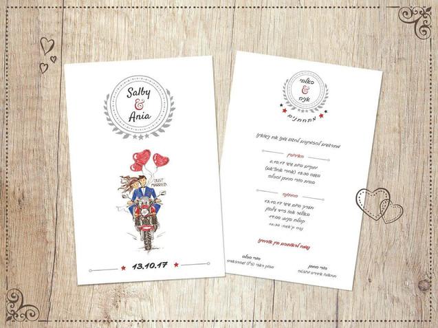 הזמנה לחתונה אופנוע