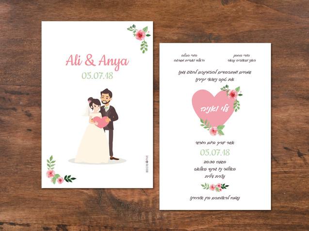 הזמנה לחתונה חתן וכלה