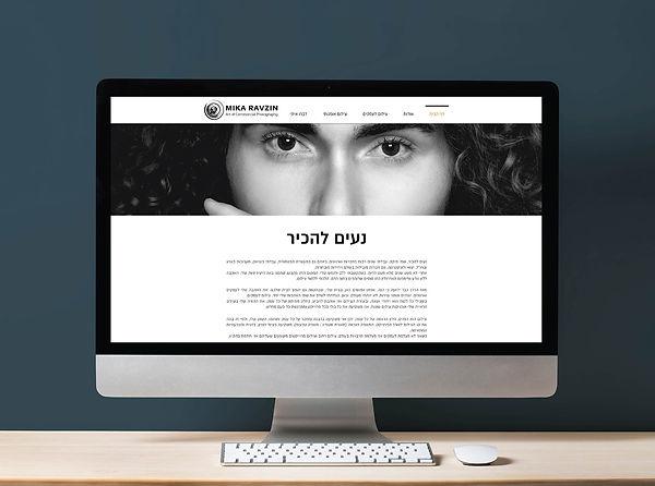 עיצוב אתר לצלמת