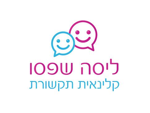 לוגו לקלינאית תקשורת
