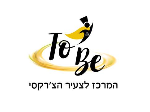 לוגו למרכז צעירים